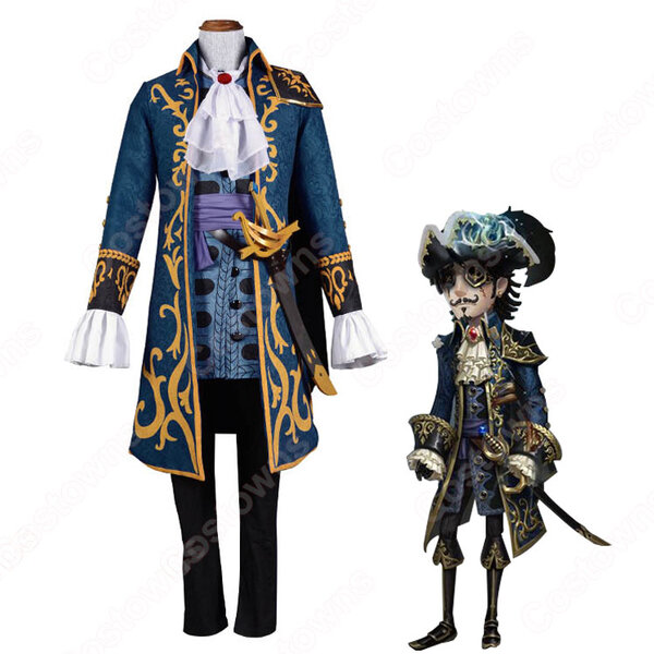 IdentityV 第五人格 一等航海士(ホセ・バーデン) フックキャプテン コスプレ衣装【アイデンティティV 】サバイバー スキン cosplay 仮装 変装元の画像