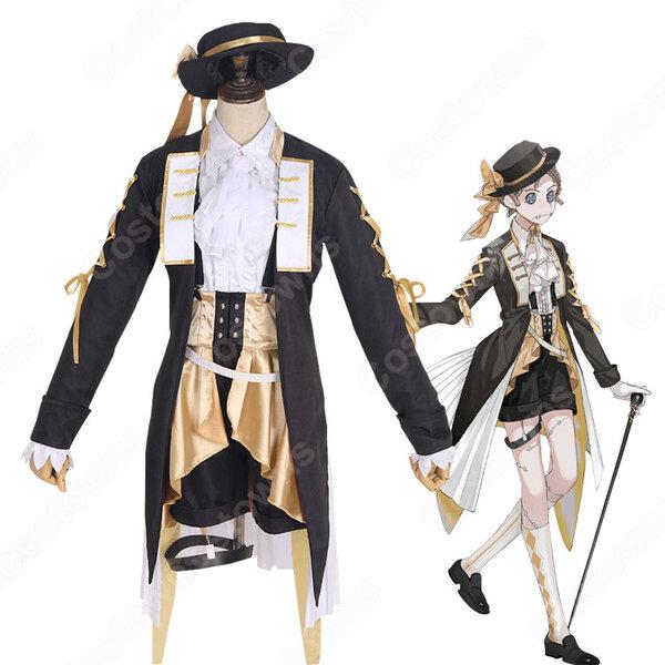 IdentityV 第五人格 傭兵(ナワーブ・サベダー) 真夏のお茶会 コスプレ衣装【アイデンティティV 】サバイバー スキン cosplay 仮装 変装元の画像