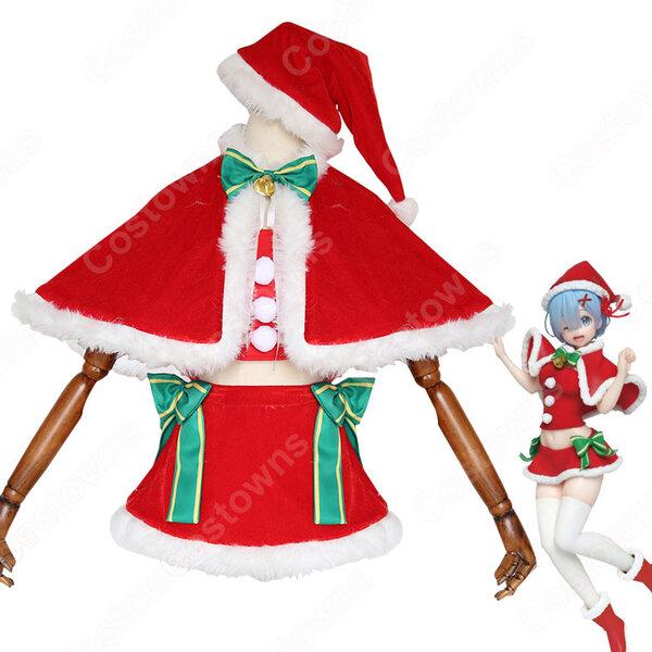 ラム レム(リゼロ) クリスマス ドレス コスプレ衣装『Re:ゼロから始める異世界生活(りぜろからはじめるいせかいせいかつ)』の登場人物の仮装 コスチューム元の画像