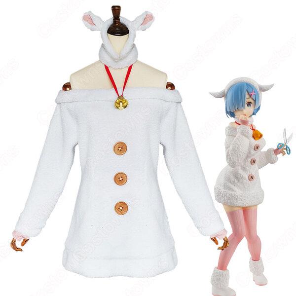 レム(リゼロ) 子ヤギ コスプレ衣装 『Re:ゼロから始める異世界生活(りぜろからはじめるいせかいせいかつ)』の登場人物の仮装 コスチューム元の画像