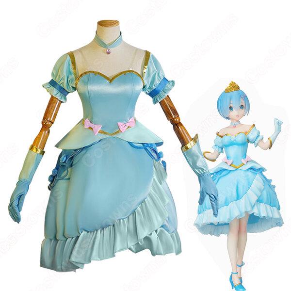 リゼロ ラム レム プリンセス衣装 コスプレ衣装『Re:ゼロから始める異世界生活(りぜろからはじめるいせかいせいかつ)』 cosplay 仮装 変装元の画像