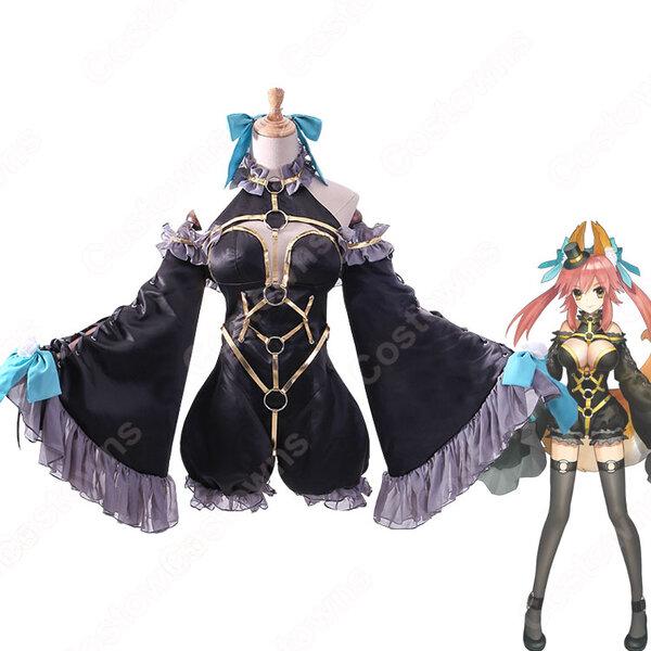 Fate 玉藻の前(たまものまえ) 漆黒の魔術服 コスプレ衣装『fate/EXTRA CCC』マジシャン cosplay 仮装 変装元の画像