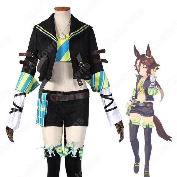 ウマ娘 ウオッカ 勝負服 コスプレ衣装 『ウマ娘 プリティーダービー』 cosplay 仮装 変装元の画像