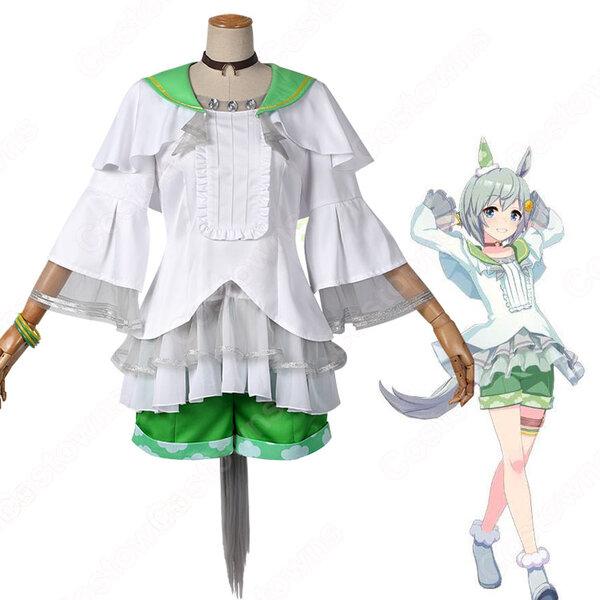ウマ娘 セイウンスカイ 勝負服 コスプレ衣装 『ウマ娘 プリティーダービー』 cosplay 仮装 変装元の画像