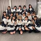 AKB48 「離れていても」アイドル衣装 第62回 日本レコード大賞 チーム8 演出服 ライブ衣装 コスプレ衣装 制服 オーダメイド可