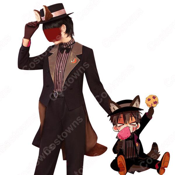 花子くん (はなこくん) ハロウィン コスプレ衣装 【地縛少年花子くん】cosplay 仮装 変装元の画像
