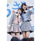 AKB48 チーム8(Team8) アイドル衣装 『第55回技能五輪全国大会』 『中テレ祭り2018』演出服 ライブ衣装 コスプレ衣装