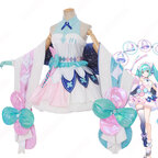 初音ミク(はつね ミク) コスプレ衣装 「マジカルミライ 2020」 Winter Festival cosplay 仮装 変装