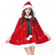 クリスマス衣装 サンタ衣装 クリスマスパーティー レディース 可愛い ポンチョ 雪ポイント柄 マント フード付き 大人 サンタクロース コスプレ衣装