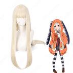 黄泉月るな(よもつきるな) 耐熱 コスプレ ウィッグ 『賭ケグルイ』 cosplay wig 道具 通販